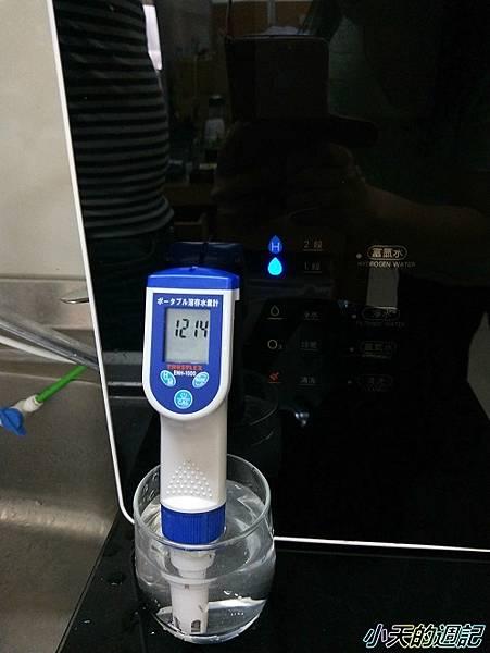 Hiwater吸氫氣機 喝氫水體驗12
