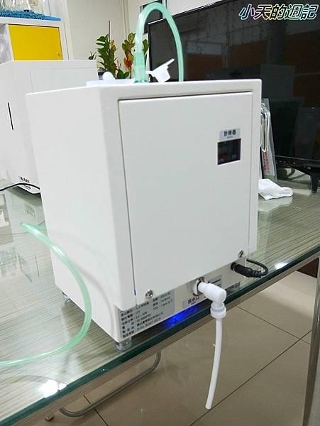 Hiwater吸氫氣機 喝氫水體驗9