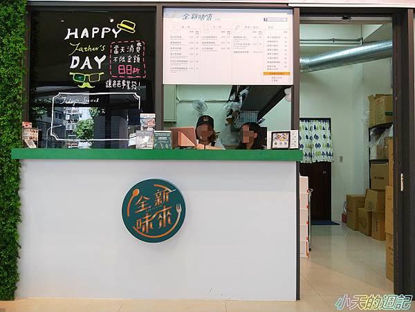 【永和美食】全新味來 食尚低GI餐盒 永和店14.jpg
