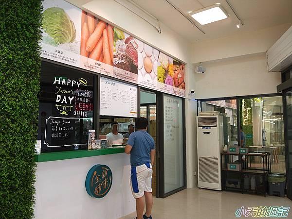 【永和美食】全新味來 食尚低GI餐盒 永和店17.jpg