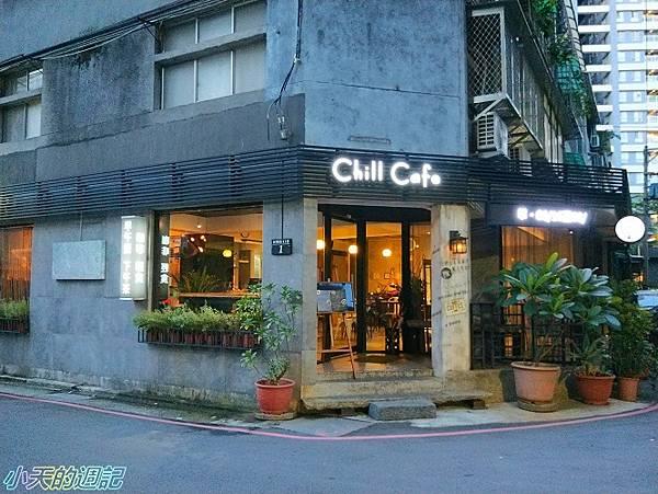 【永和美食】Chill Cafe1.jpg