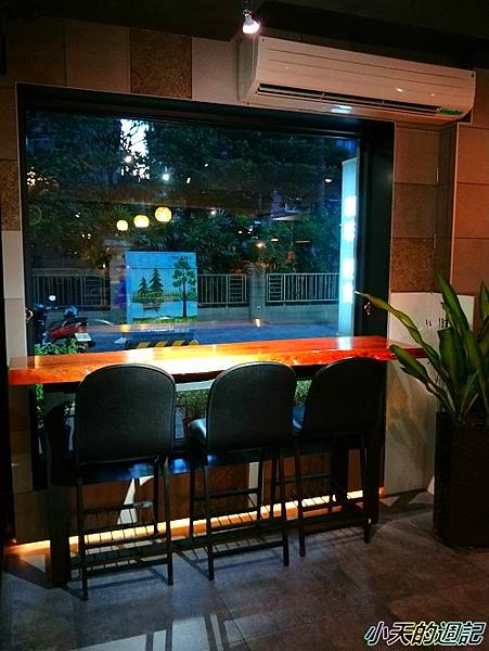 【永和美食】Chill Cafe18.jpg