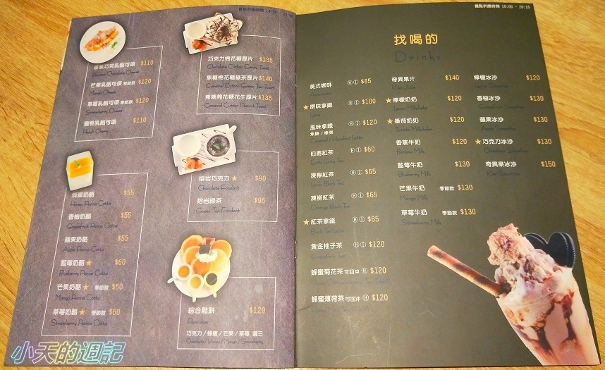【永和美食】Chill Cafe27.jpg