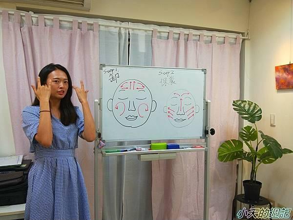 【韓系彩妝】采采豪禮CAI CAI Gift_韓系日常彩妝X自然保養法體驗分享會2.jpg