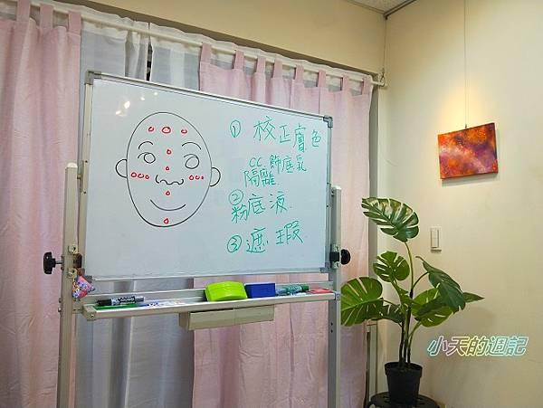 【韓系彩妝】采采豪禮CAI CAI Gift_韓系日常彩妝X自然保養法體驗分享會7.jpg