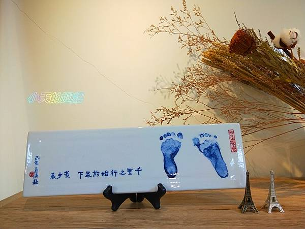【韓系彩妝】采采豪禮CAI CAI Gift_韓系日常彩妝X自然保養法體驗分享會18.jpg