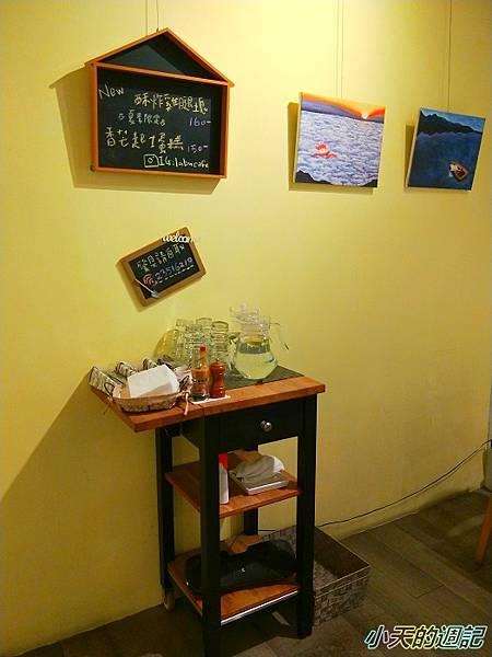 【東門早午餐推薦】Labu Cafe9.jpg