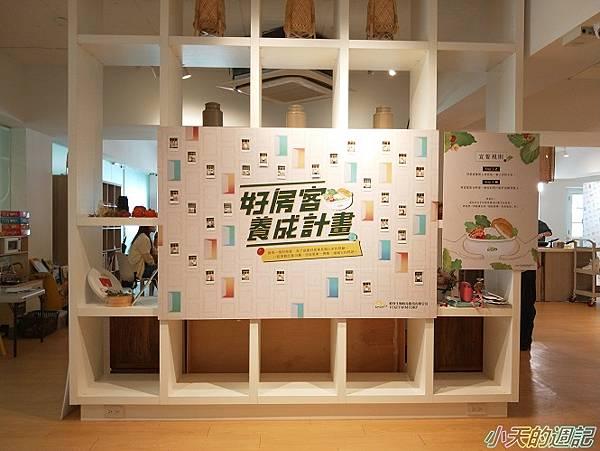 【素食】松珍 素食葷菜 & DIY超快素料理1.jpg