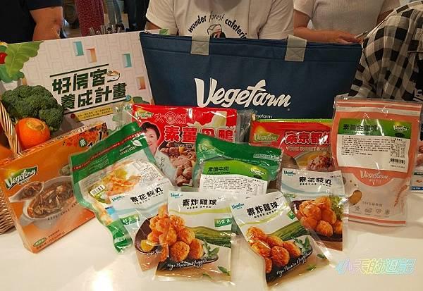 【素食】松珍  素食葷菜 & DIY超快素料理20.jpg