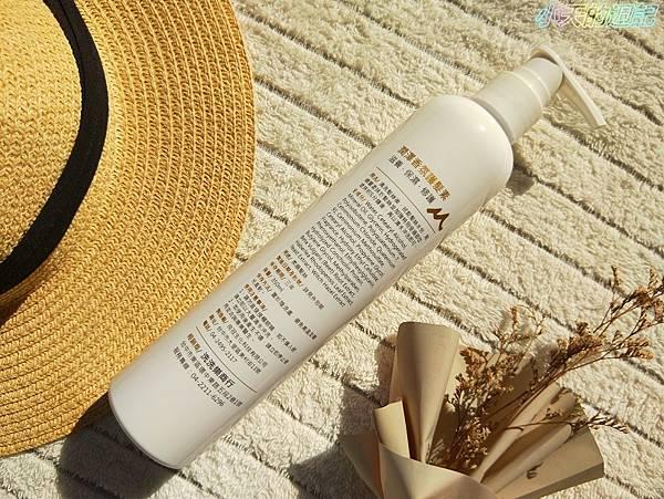 【洗髮‧護髮】MIMIQ 竹薑養髮洗髮精  潤澤香氣護髮素6.jpg