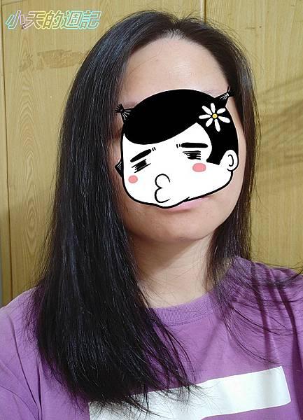 【洗髮‧護髮】MIMIQ 竹薑養髮洗髮精  潤澤香氣護髮素10.jpg