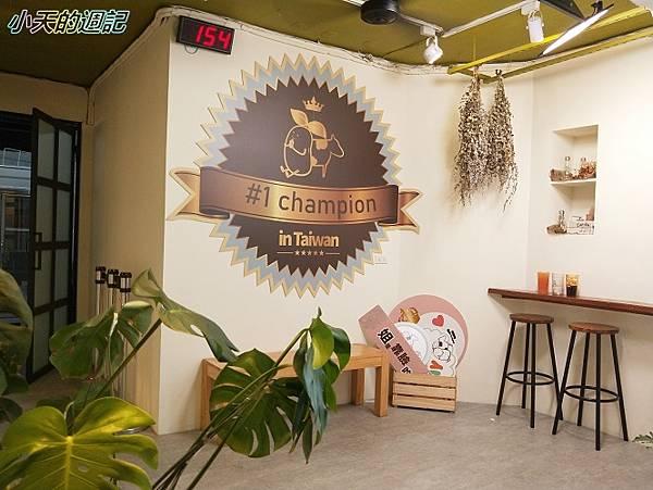 【中山站飲料店推薦】加嘟蘭綠豆沙專門 南西店2.jpg