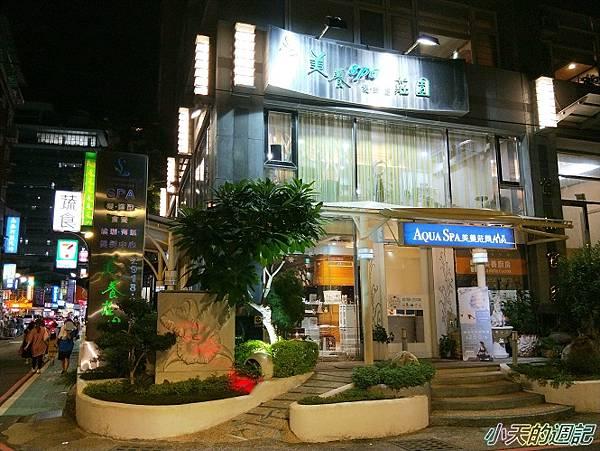 【新店瑜珈教室推薦】美養莊園 Aqua Spa 瑜珈體驗1.jpg