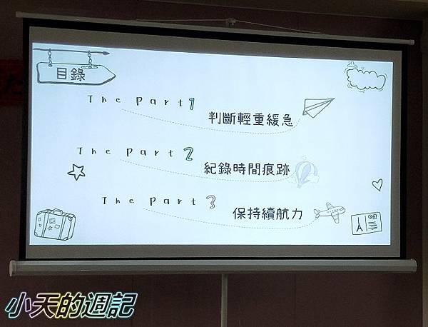 【外語學習‧遊學推薦】新飛x反轉外語3.jpg