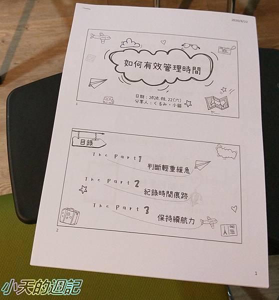 【外語學習‧遊學推薦】新飛x反轉外語2.jpg