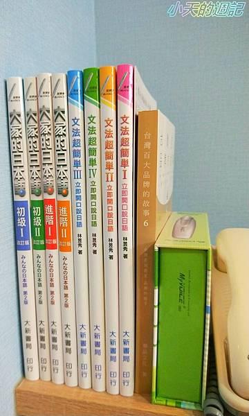 【外語學習‧遊學推薦】新飛x反轉外語19.jpg