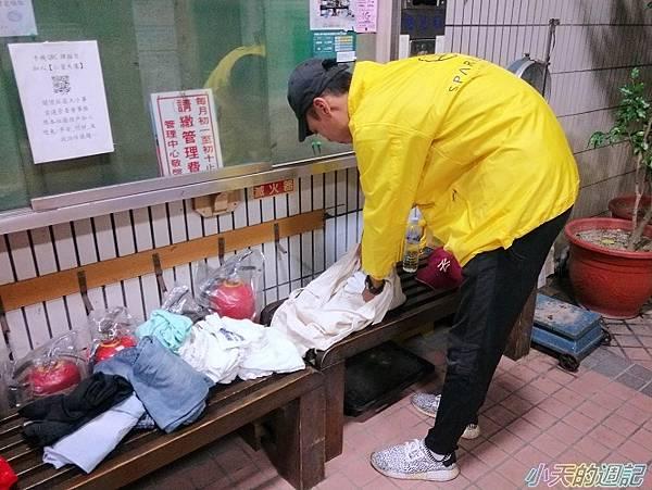 【果然洗】Go Laundry22.jpg