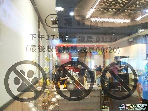 【永和美食】李白湯鴛鴦麻辣鍋16.jpg