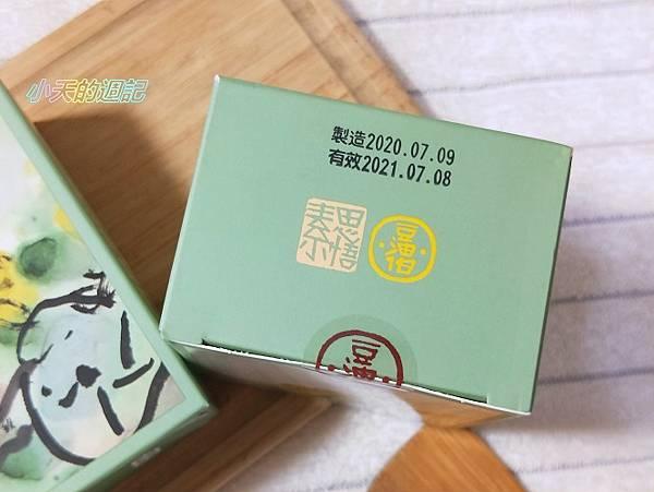 【豆油伯】金美滿盒醬包3.jpg