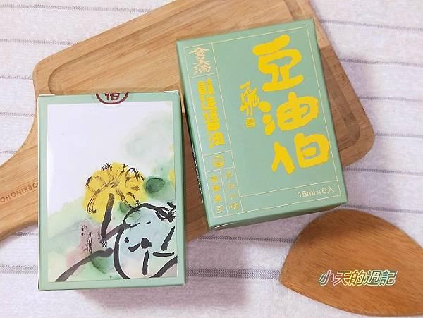 【豆油伯】金美滿盒醬包1.jpg