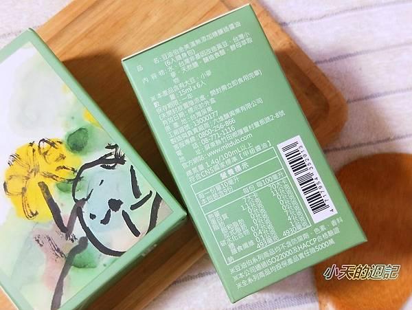【豆油伯】金美滿盒醬包2.jpg