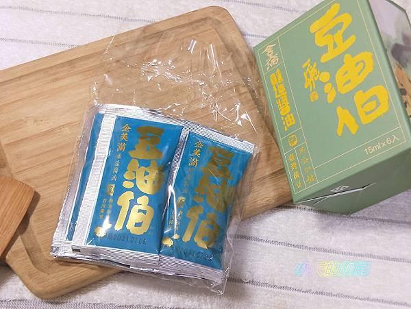 【豆油伯】金美滿盒醬包5.jpg