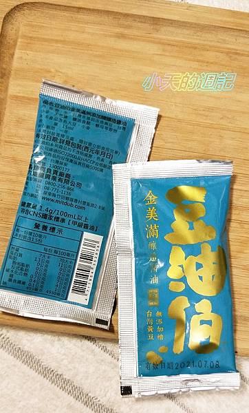 【豆油伯】金美滿盒醬包6.jpg
