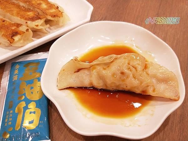 【豆油伯】金美滿盒醬包8.jpg