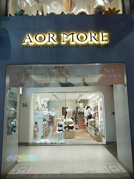 【Aor More】艾兒莫1.jpg