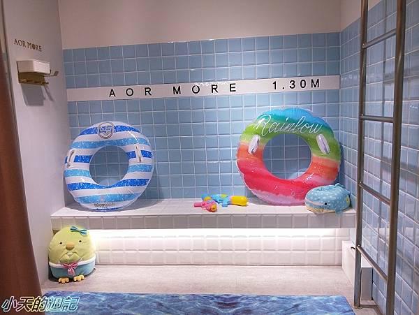 【Aor More】艾兒莫25.jpg