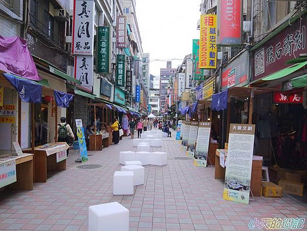 【台北城中商圈】沅陵鞋街4.jpg