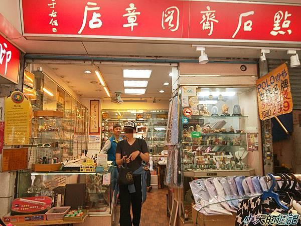 【台北城中商圈】沅陵鞋街6.jpg