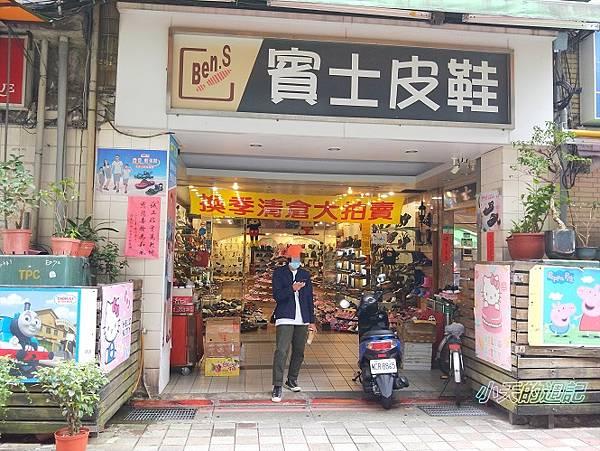 【台北城中商圈】沅陵鞋街12.jpg