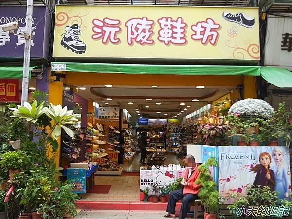 【台北城中商圈】沅陵鞋街15.jpg