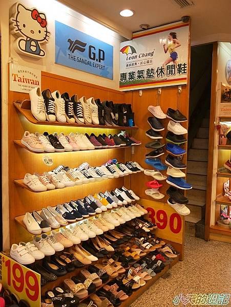 【台北城中商圈】沅陵鞋街18.jpg