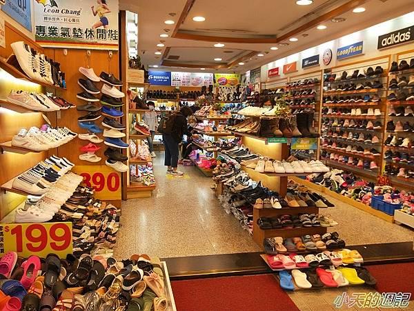【台北城中商圈】沅陵鞋街16.jpg