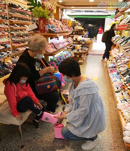 【台北城中商圈】沅陵鞋街20.jpg