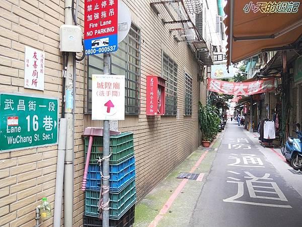 【台北城中商圈】沅陵鞋街22.jpg