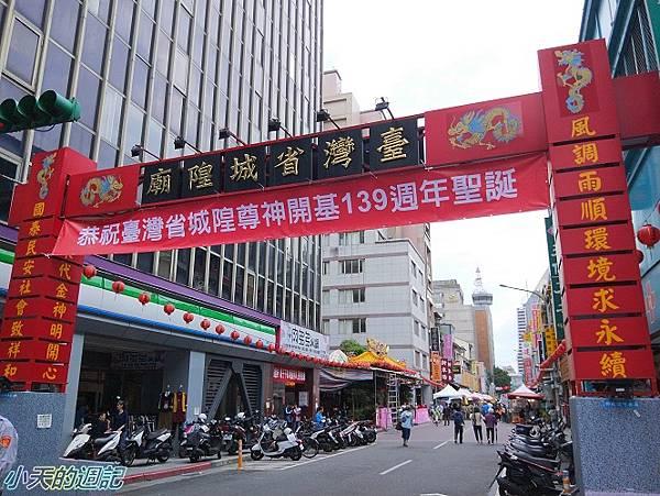【台北城中商圈】沅陵鞋街25.jpg