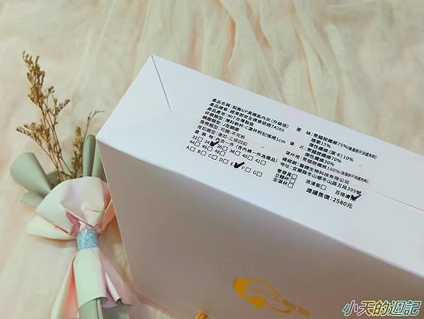 【藝鑽團隊】挺胸UP內衣2.jpg