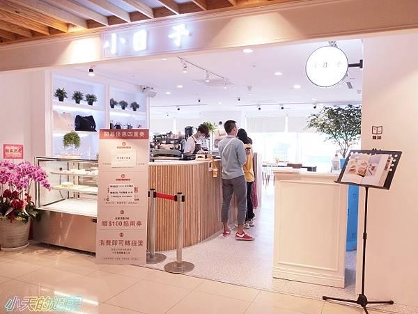 【高雄美食】小日子 手摘茶屋1.jpg