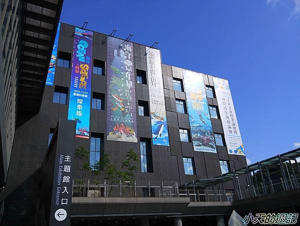 【基隆海科館】海洋嘉年華-趣味海洋生物特展2.jpg