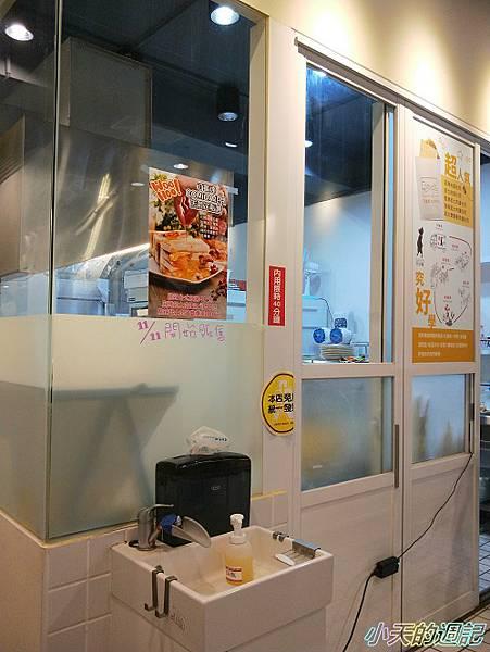 【北門站早餐推薦】可蜜達Comida北門店9.jpg