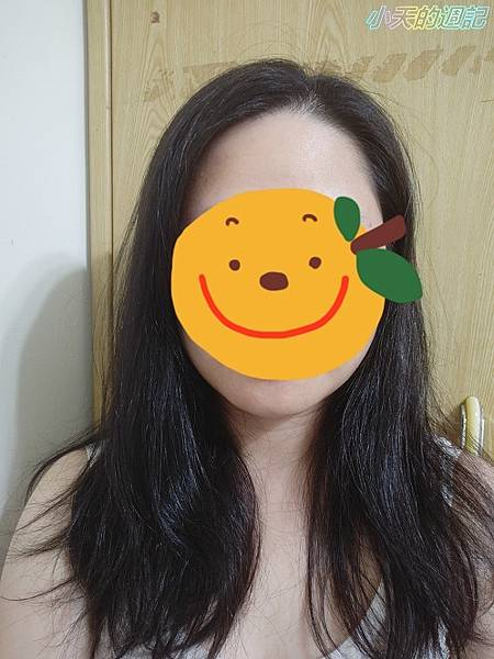 【洗髮精推薦】TKLAB胺基酸豐盈淨化洗髮精(涼感)9.jpg