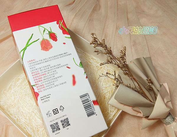【洗髮精推薦】TKLAB胺基酸豐盈淨化洗髮精(涼感)2.png