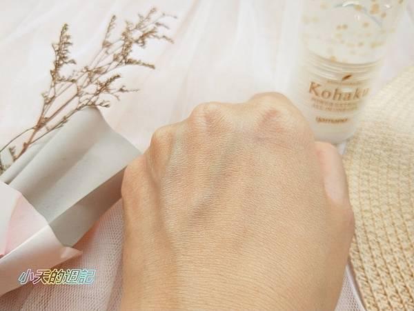 【肌膚保養】yamano琥珀輕齡緊緻凝露8.jpg