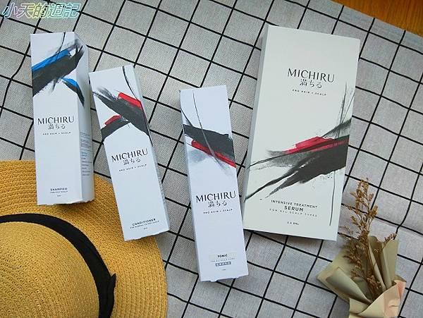 【頭皮養護 洗髮推薦】MICHIRU 日本專業養健髮品牌1.jpg