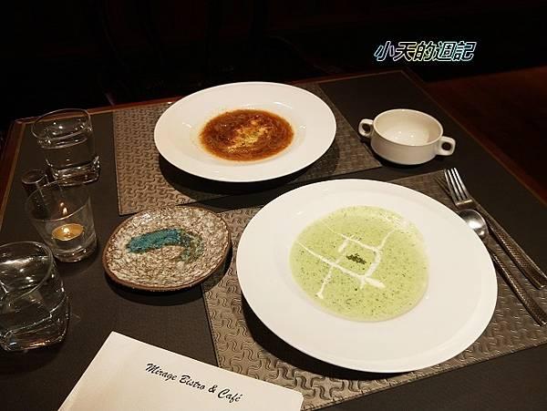 【公館美食】荒漠甘泉音樂主題沙龍Stream Music Salon8.jpg