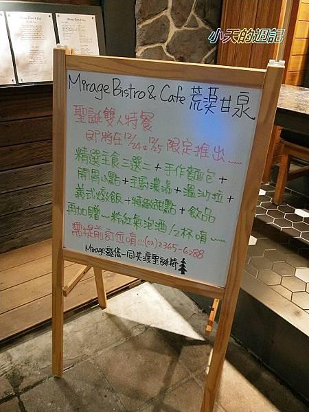 【公館美食】荒漠甘泉音樂主題沙龍Stream Music Salon17.jpg
