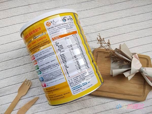 【紅牛奶粉】金盞花萃取物、益生菌初乳 宅配試用 紅牛康健奶粉3.jpg
